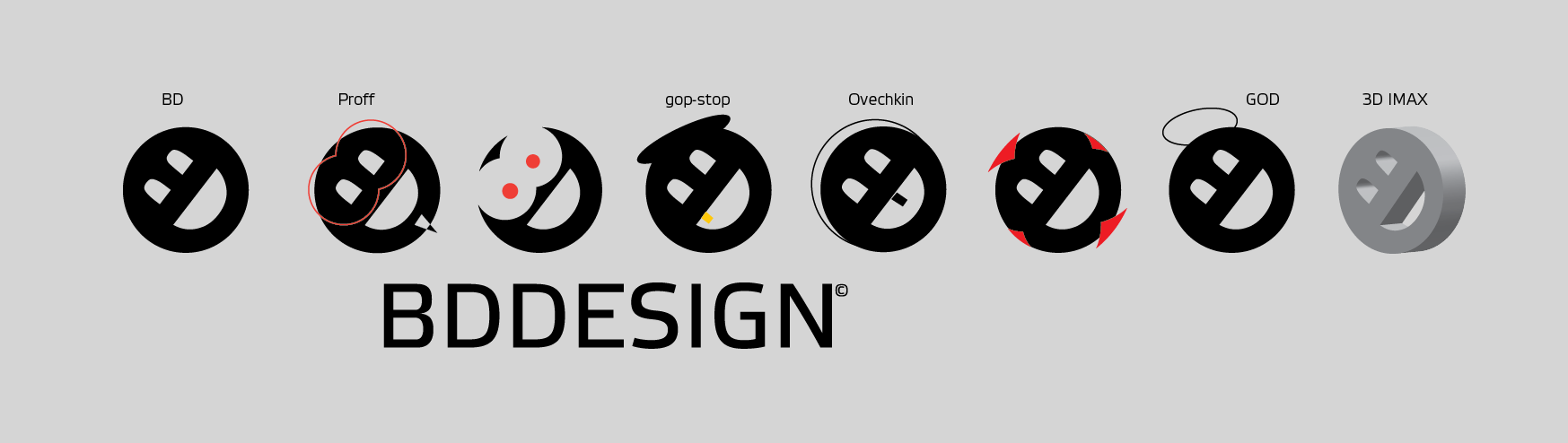 bd-design logo transform